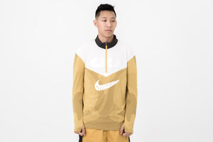 Nike x Gyakusou 1/2 Zip Long-Sleeve Top - Mineral Yellow