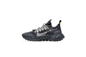 Nike Space Hippie 01 - Anthracite/White/Black/Volt