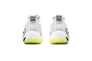 Adidas Crazy BYW x 2.0 UBIQ 'Sister Cities' - White / Solar Yellow / Core Black