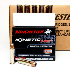 Winchester Kinetic High Energy 380 ACP 85 GR Jacketed Hollow Point 200 Rnd Case