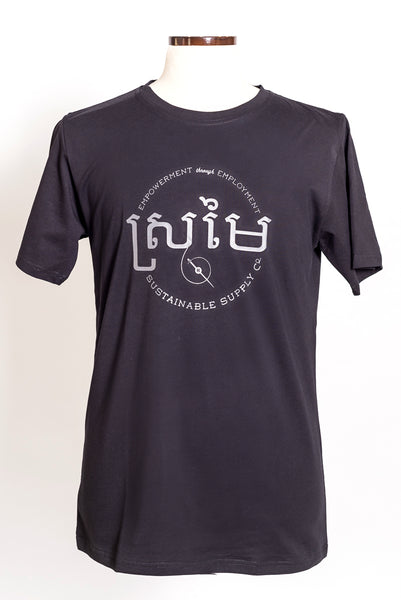 """Imagine"" Khmer unisex t-shirt"