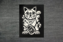 Load image into Gallery viewer, Patches for Jackets - Lucky Cat Sew On Patch - Maneki-neko - Punk Patches - Lucky Charms - Talismans