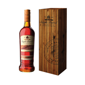 Angostura Single Barrel Reserve Limited Edition Rum, Aged Rum, Angostura - Planetrum