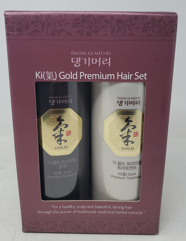 Gold Premium hair set AP50