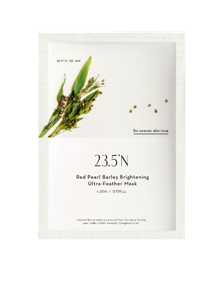 Red Pearl Barley Brightening Ultra Feather Mask | Maschera Illuminante all'Orzo Perlato