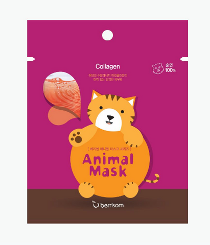 Cat Animal Mask | Maschera al Collagene a forma di Gatto