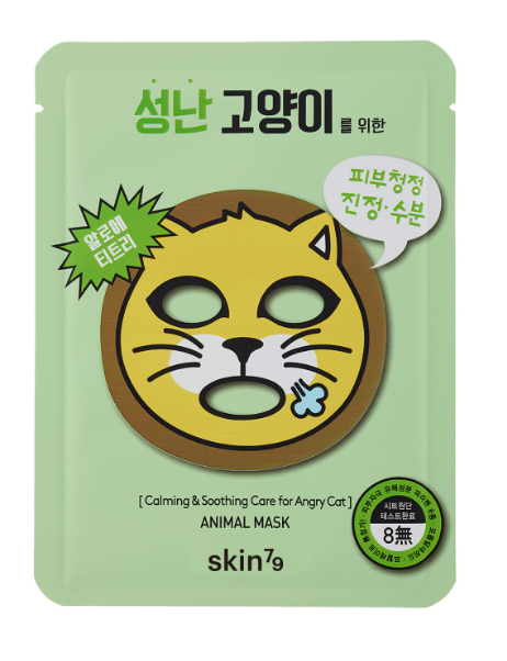 For Angry Cat Sheet Mask | Maschera Calmante a forma di Gatto