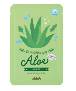 Fresh Garden Mask Aloe | Maschera Lenitiva all'Aloe Vera