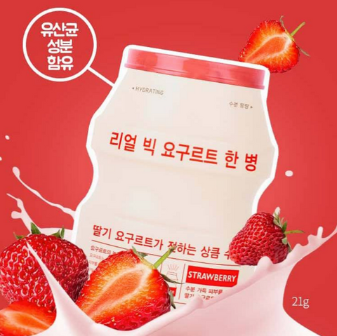 Real Big Yoghurt Strawberry Sheet Mask | Maschera allo Yoghurt e Fragola