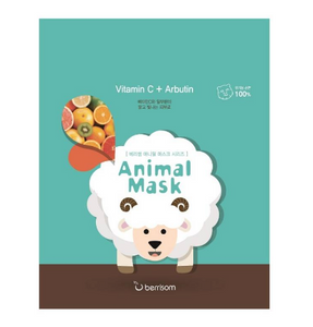 Sheep Animal Mask | Maschera alla Vitamina C a forma di Pecora