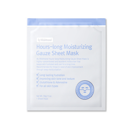 Hours-Long Moisturizing Gauze Sheet Mask | Maschera Ultra-Idratante