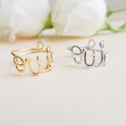 Oui ring, oui wire ring, midi ring, knuckle ring, pinky ring, toe ring in gold or silver
