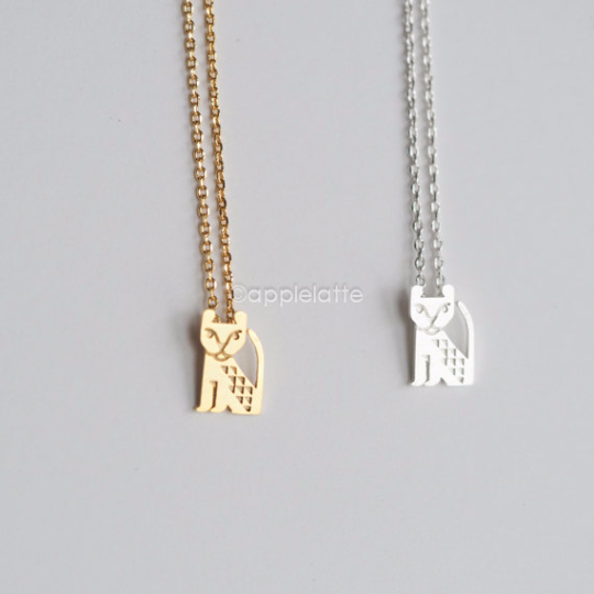 Baby Lion Necklace