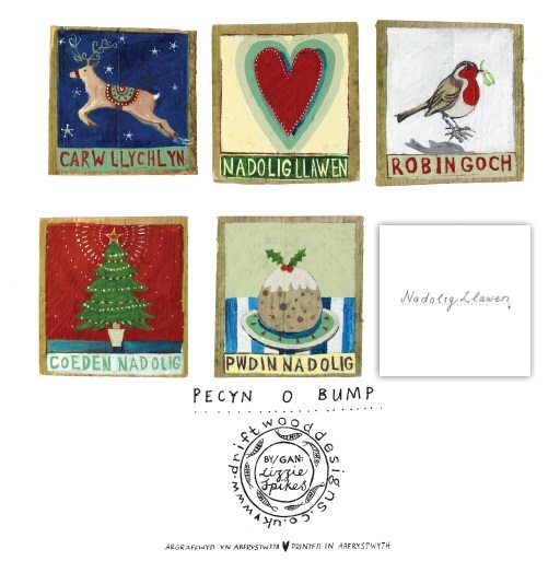 Christmas cards 'Nadolig Llawen' pack of 5