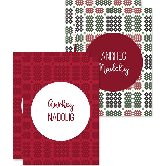 Christmas gift cards 'Anrheg Nadolig' pack of 4 mini cards