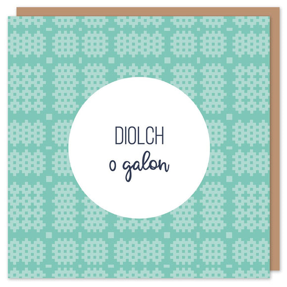 Thank you card 'Diolch o galon' Welsh tapestry