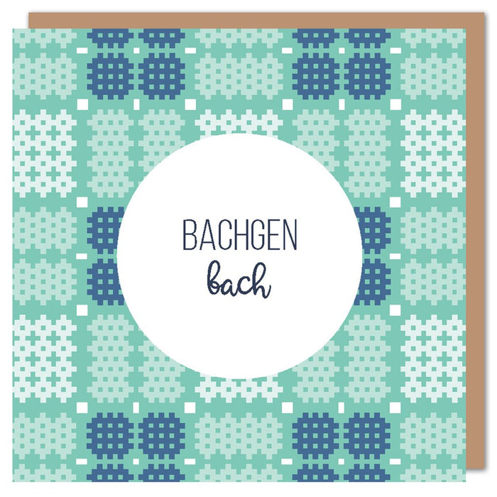 New baby card - Bachgen Bach - Baby Boy - Welsh tapestry