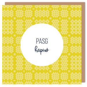 Easter card 'Pasg hapus' - Welsh tapestry