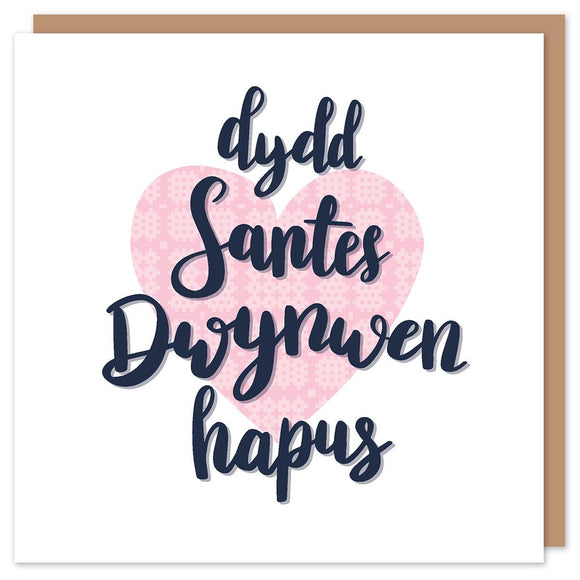 Love card 'Dydd Santes Dwynwen hapus' Welsh St Dwynwen's day - Welsh tapestry
