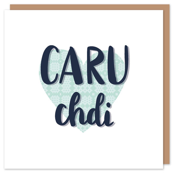 Love card 'Caru chdi' - Welsh tapestry