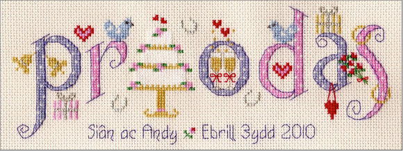 'Priodas' wedding cross stitch kit