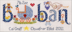 'Baban' new baby cross stitch kit - boy