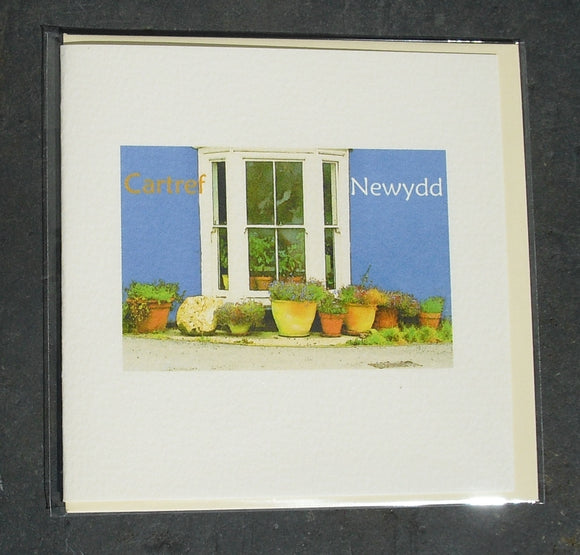 New Home card 'Cartref Newydd' house