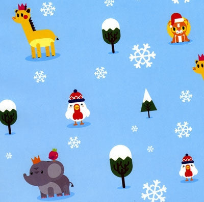 Cyw Wrapping Paper - Christmas