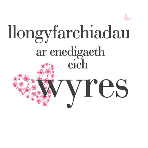 New baby card 'Eich Wyres' grand-daughter