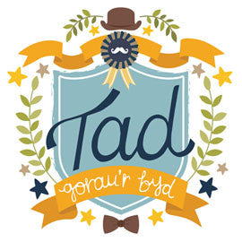 Father's day card 'Tad Gorau'r Byd' best Dad