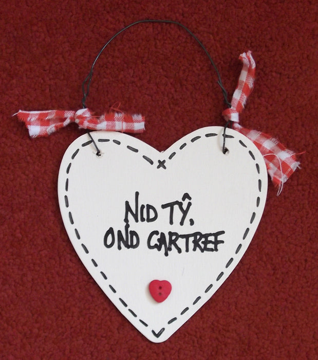 Hanging heart plaque - Medium