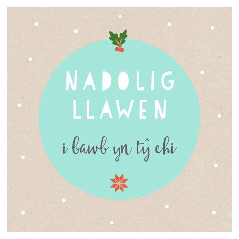 Christmas card 'Nadolig Llawen i bawb yn tŷ chi' everyone at your house