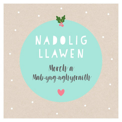 Christmas card 'Nadolig Llawen Merch a Mab yng Nghyfraith' Daughter and Son in Law