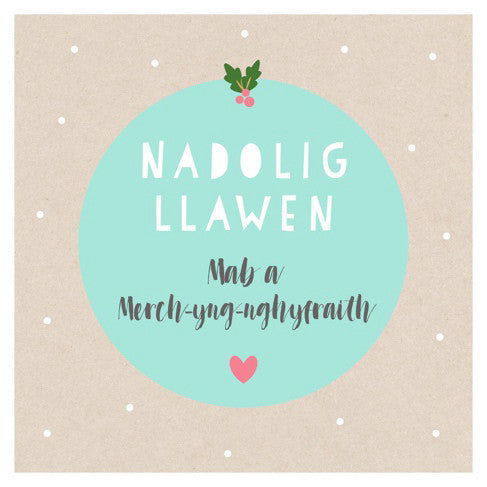 Christmas card 'Nadolig Llawen Mab a Merch yng Nghyfraith' Son and Daughter in Law