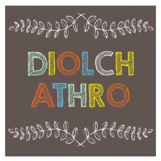 Thank you card 'Diolch Athro' male teacher