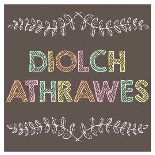 Thank you card 'Diolch Athrawes' female teacher