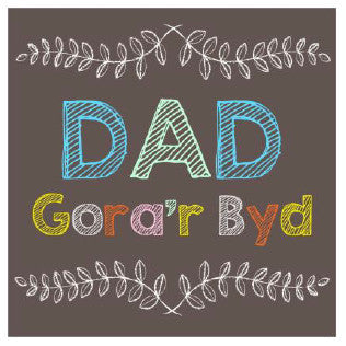 Father's day card 'Dad Gora'r Byd' best Dad