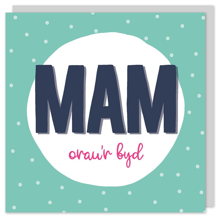 Mother's day card 'Mam orau'r byd'
