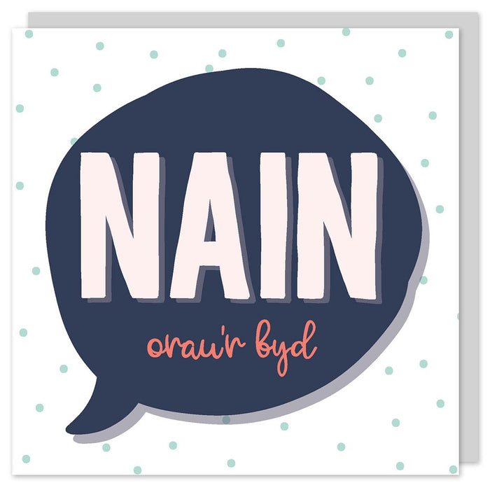 Mother's day card - Nain orau'r byd - World's best gran