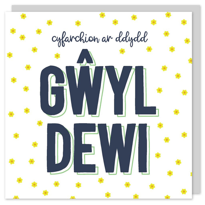 St David's day card 'Cyfarchion ar Ddydd Gŵyl Dewi' Greetings on St David's Day