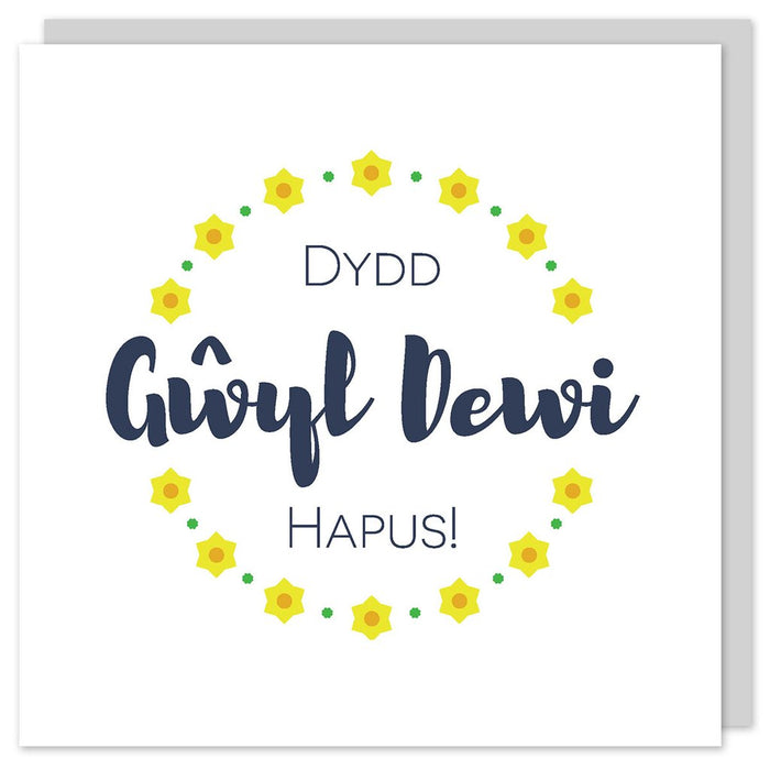 St David's day card 'Dydd Gŵyl Dewi Hapus' Happy St David's Day
