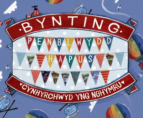 Penblwydd Hapus Bunting – Diggers and Planes