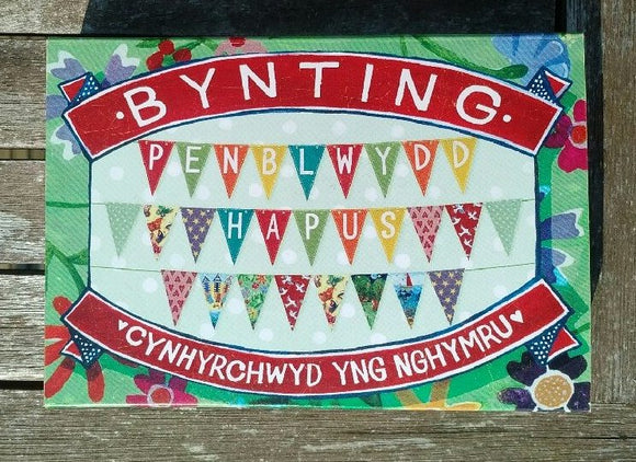 Penblwydd Hapus Bunting – Birds and Butterflies