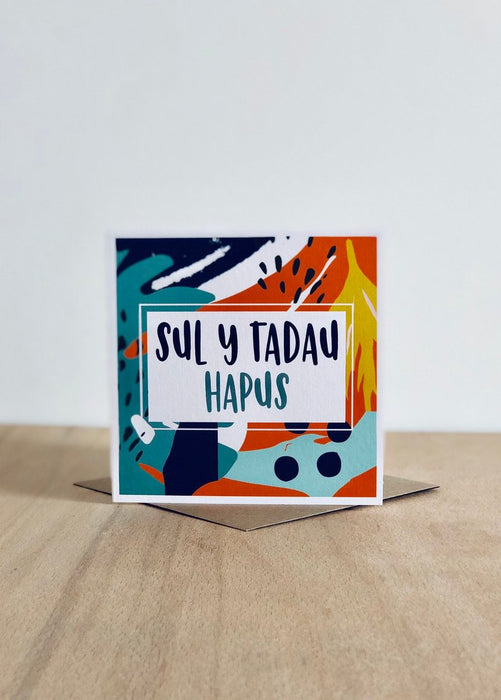 Father's day card 'Sul y Tadau Hapus' abstract