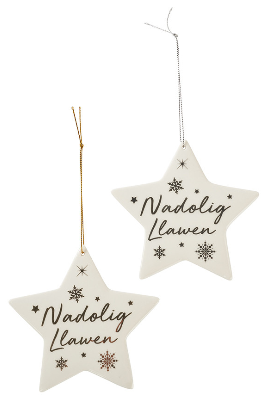 Christmas hanging star decorations