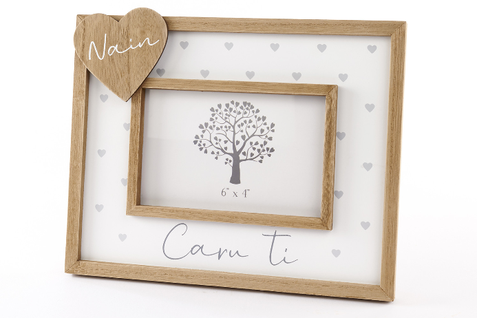 Wooden Heart 'Caru Ti' Photo Frame