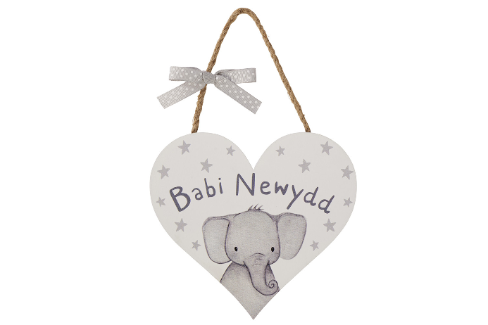 New baby hanging heart decoration 'Babi Newydd' elephant