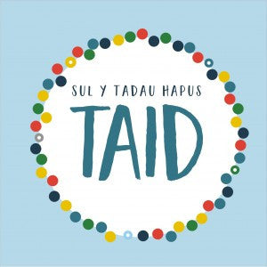 Father's day card 'Sul y Tadau Hapus, Taid' pompoms