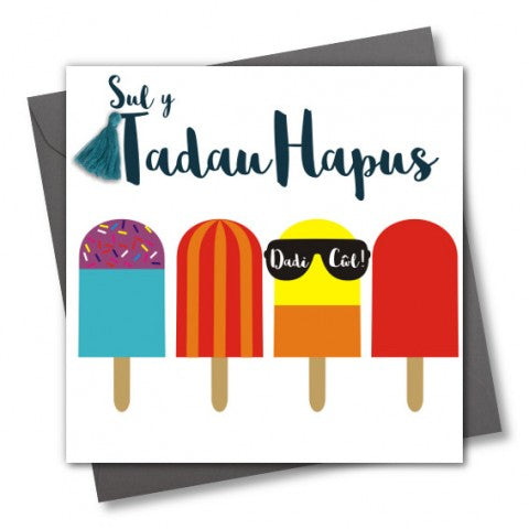 Father's day card 'Sul y Tadau Hapus, Dadi Cŵl' ice lolly sunglasses