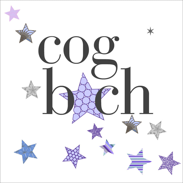 New baby card 'Cog Bech' Montgomeryshire